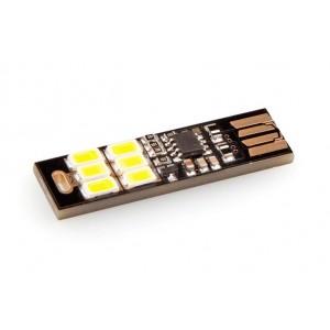 Светодиодная USB-лампа Soshine LED3 (сенсорное управление)