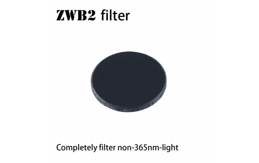 Ультрафиолетовый UV 365 нм фильтр ZWB2 диаметр 20.5мм