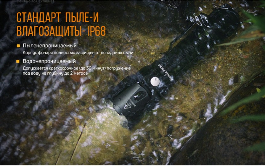 Подствольный фонарь Fenix TK22 (Luminus SST-40, 1600 лм, 405 м, 18650 или 21700) белый свет