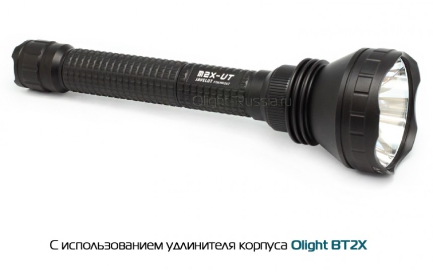 Удлинитель копуса Olight BT2X для фонаря Olight M2X UT JAVELOT