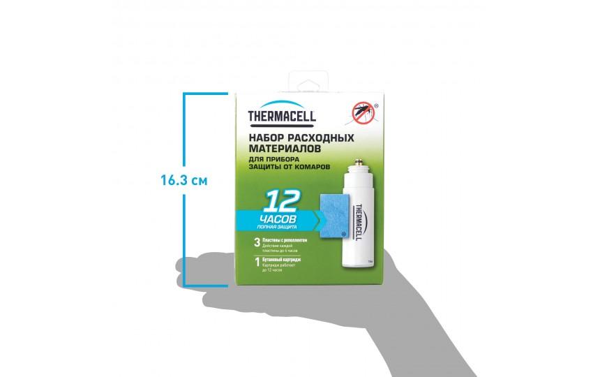 Набор запасной Thermacell (1 газовый картридж + 3 пластины)