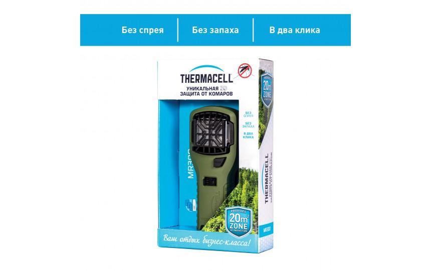 Прибор противомоскитный Thermacell MR-300 Repeller Olive (оливковый)