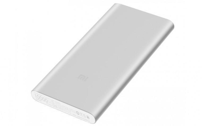 Внешний аккумулятор Xiaomi Mi Power Bank 2S 10000 mah 2 USB Grey